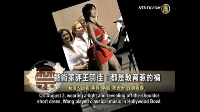 Mini-Dress Clad Pianist, Yuja Wang, Wows Hollywood Bowl, Sparks Debate!